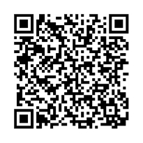 QR link for Business Development/Small Disadvantaged Business Status Determinations