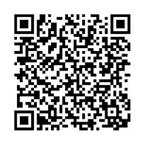 QR link for The Lamentable Tragedy of Titus Andronicus