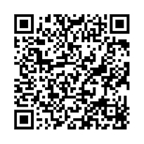 QR link for The Tragedie of Macbeth