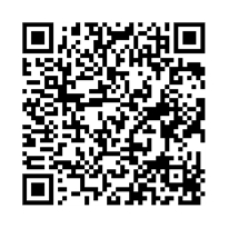 QR link for The Scarlet Letter