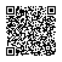 QR link for Twelfe Night, Or What You Will