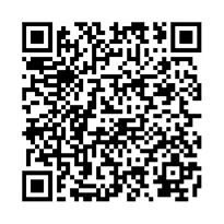 QR link for Man with No Name