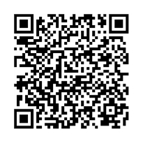 QR link for Shamati