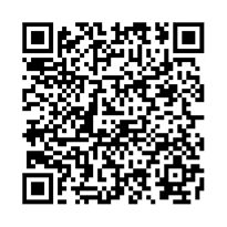 QR link for The Walker Papers : Future of NATO-Russian Relations or How to Dance with a Bear and Not Get Mauled, Vol. 6