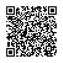 QR link for See the Amalfi Coast