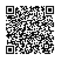 QR link for I Say Goodbye