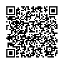 QR link for Alekri : Kachhi Poems