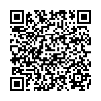 QR link for How to Establish Peace in the Holy Land?