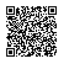 QR link for Big Bang Inflation Paradox Essay