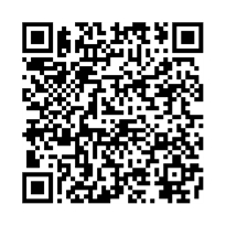 QR link for Dark Matter and Dark Energy Paradox Essay (Brief)