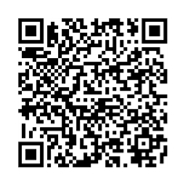 QR link for Anger