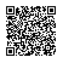 QR link for Testimony of Ismael Guadalupe Ortiz on Vieques, Puerto Rico
