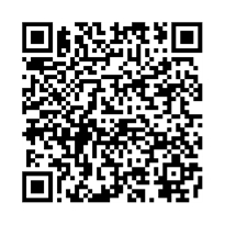 QR link for Fourth of July Address at Reidsville, New York