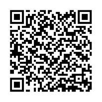 QR link for Center of mass and its relation with speed of light and strong nuclear energy