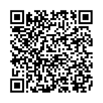 QR link for Exhibition Interior Design by the Interior Design Staff, Federal Art Project, Works Progress Administration.