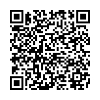 QR link for Running from Home