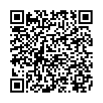 QR link for In Dire Distress