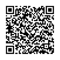 QR link for Alleem Sustainable Development Model